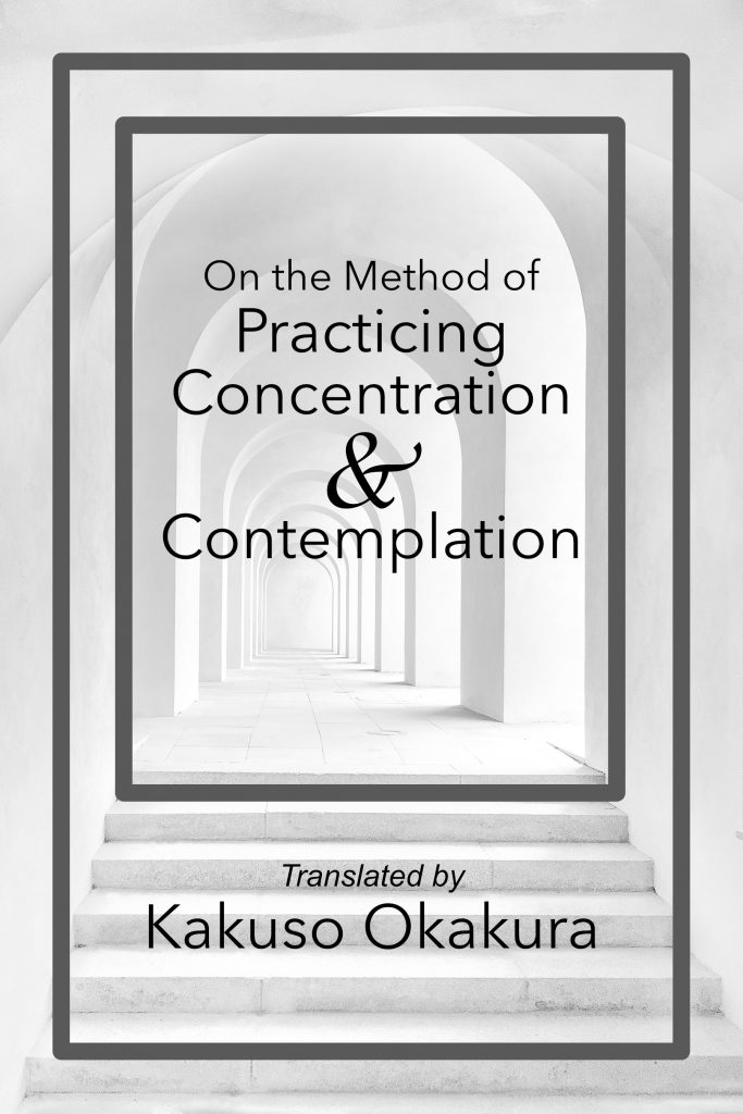 ebook Cover for On The Method of Practicing Concentration and Contemplation